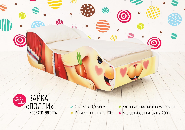 http://uralopora.ru/uploads/product/502/loupe.jpg